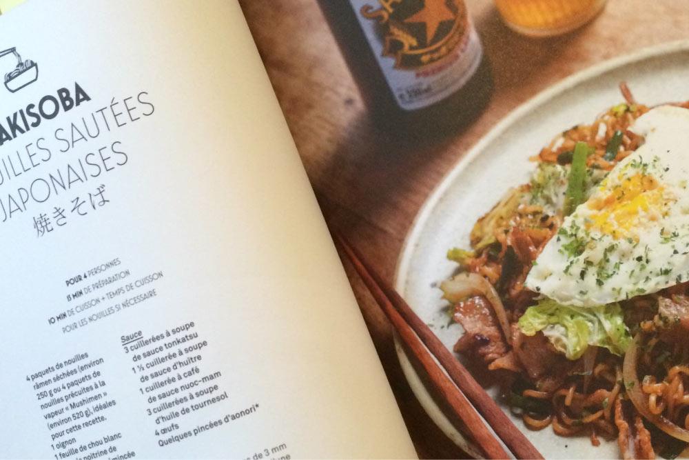 Cuisine Japonaise Selection De Livres De Recettes Olamelama
