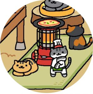 Check out the Pizzaiolo Cat!