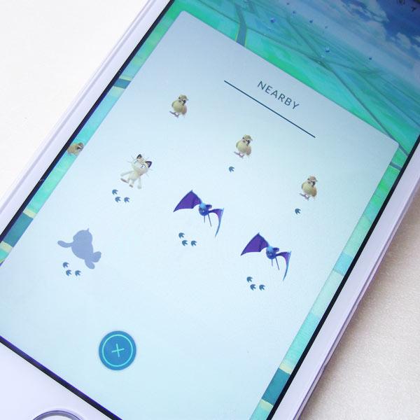 Pokémon Go Alentours - Article sur Olamelama