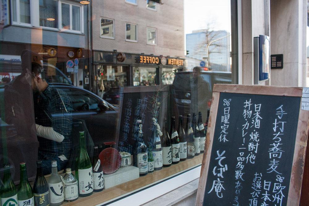 Restaurant japonais Düsseldorf Soba-An Façade - Olamelama