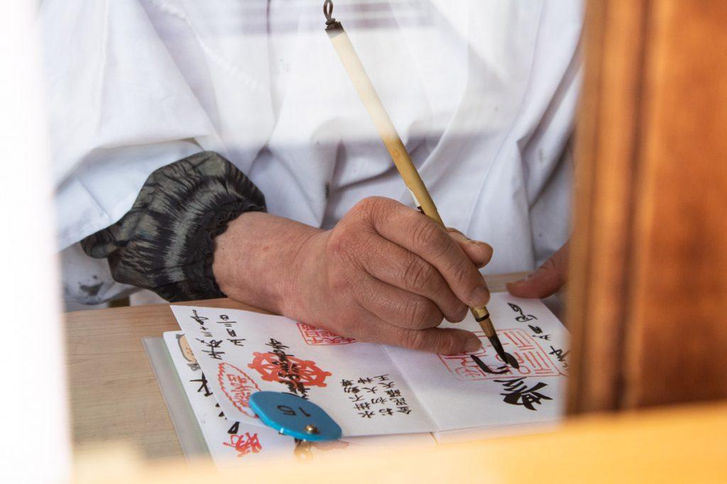 50 souvenirs du Japon - Remplir mon goshuin-cho