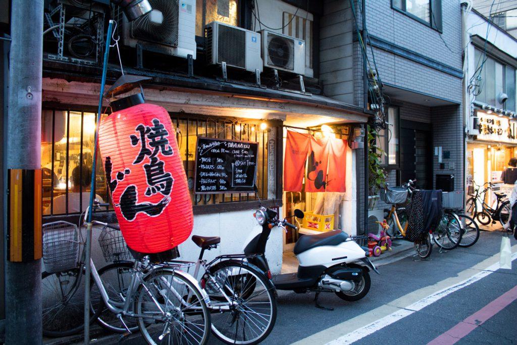 50 souvenirs du Japon - Rues de Kyoto