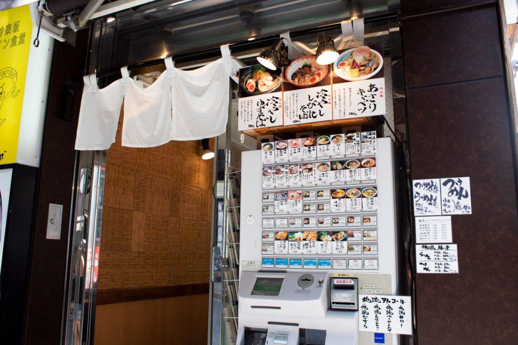 50 souvenirs du Japon - Commander un ramen sur une machine
