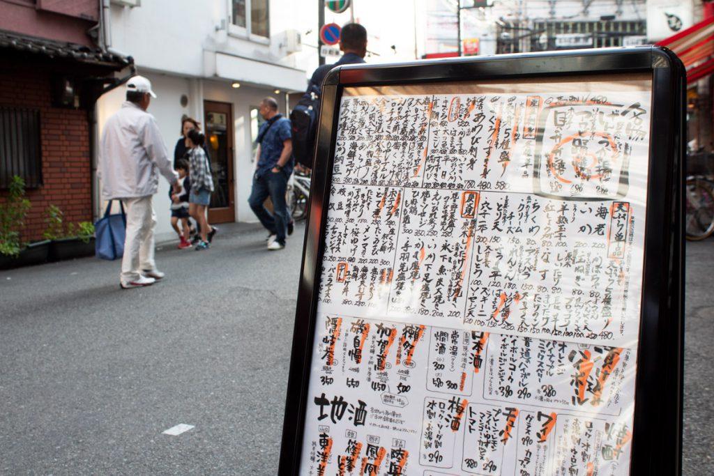 50 souvenirs du Japon - Restaurants dans les rues de Osaka