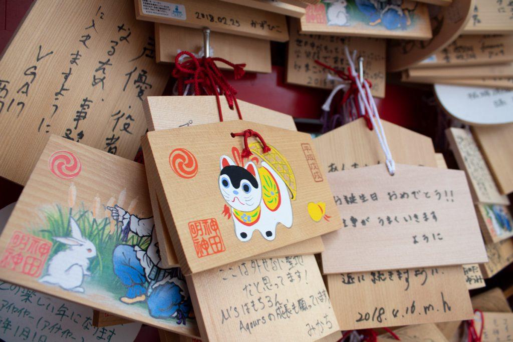 50 souvenirs du Japon - Visiter un temple au Japon