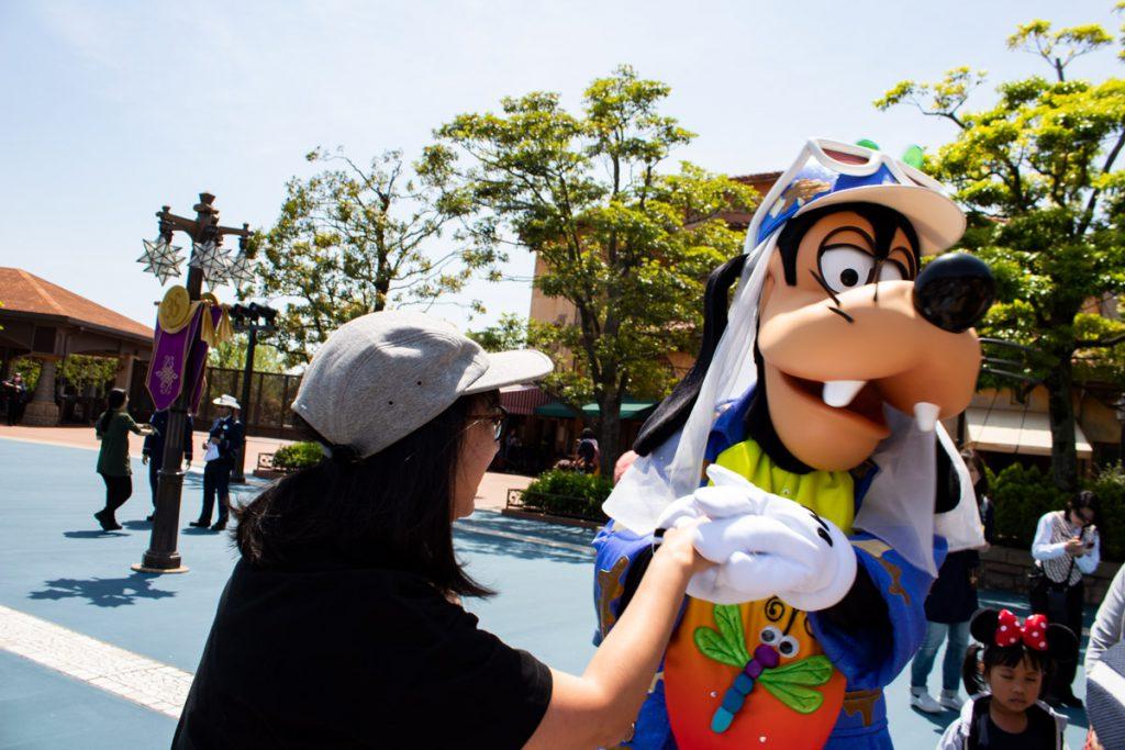 50 souvenirs du Japon - Aller à Disney Sea et rencontre Dingo