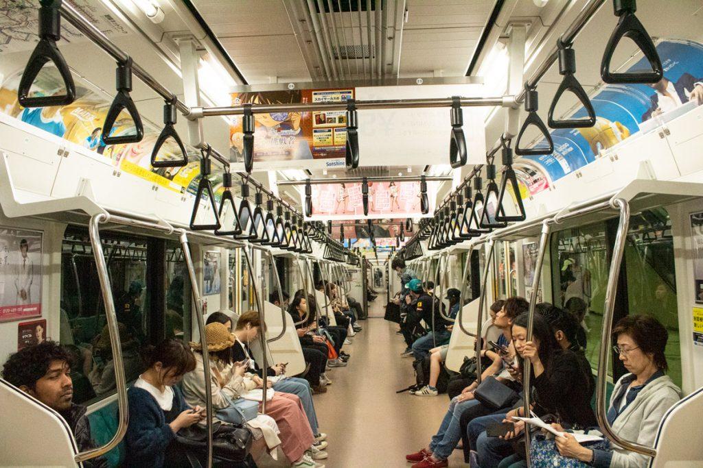 50 souvenirs du Japon - Metro à Tokyo
