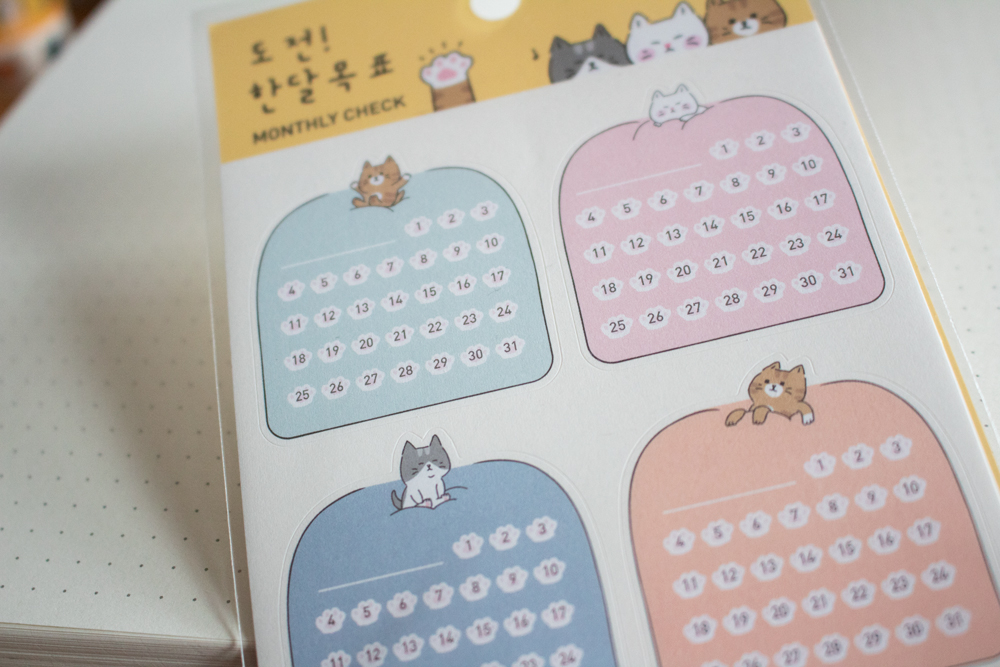 Indispensables pour bullet journal - Autocollants