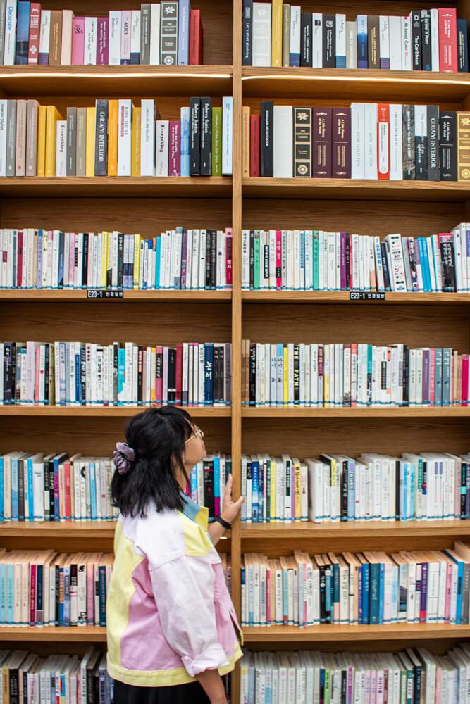 Roadtrip de 3 semaines en Corée - COEX Library
