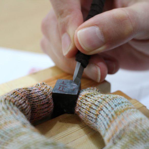 Expérience insolite de gravure de sceau/tampon à Seoul